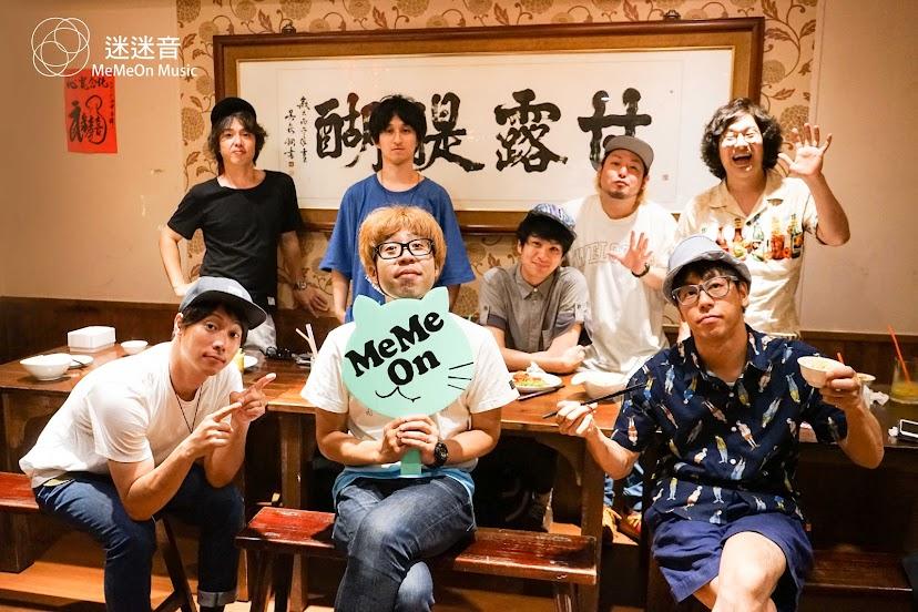 【迷迷專訪】「台日爆音」PAN x 四星球 唱出對台灣的愛 <用小籠包都包起來吧>