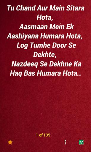 娛樂必備免費app推薦|2017 Hindi Shayari HD線上免付費app下載|3C達人阿輝的APP