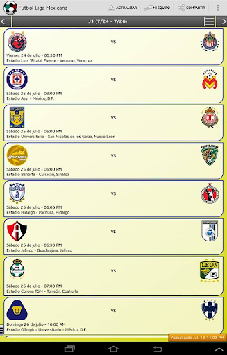 Soccer Mexican League 7.1.0 screenshots 12