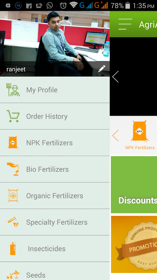 AgriApp- screenshot