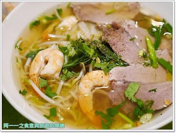 越鄉 越南美食館