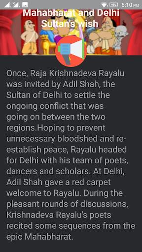 Download Tenali Rama Stories in English Google Play