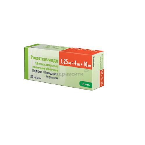 Роксатенз-инда таблетки п.п.о 1,25мг+4мг+10мг 30шт