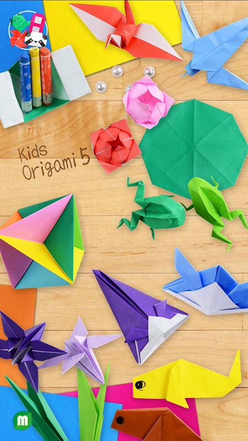 Kids Origami 5 Free- screenshot