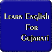 Learn English for Gujarati