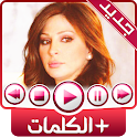 Elissa - All Songs icon