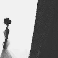 Wedding photographer Darya Arkhireeva (ShunDashun). Photo of 19.08.2016