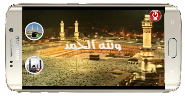 Takbeers Eid and Haj 2016 - náhled
