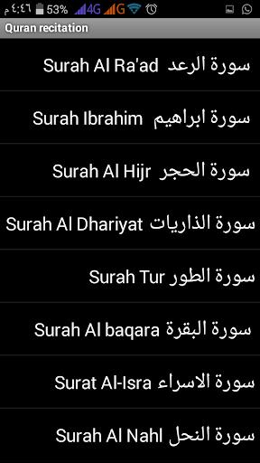 Quran Hazza Al Balushi 4.5.180319 screenshots 7