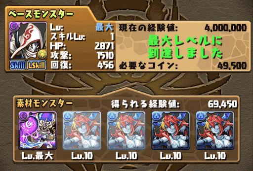 タン上げ1