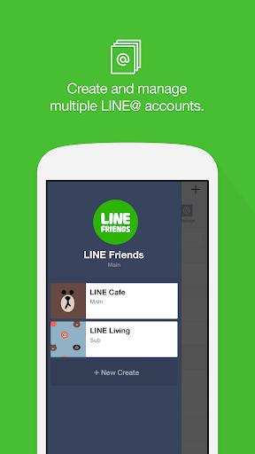 LINE@App (LINEat) 1.6.7 screenshots 3