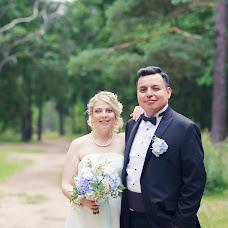 Wedding photographer Elena Savochkina (JelSa). Photo of 18.10.2018