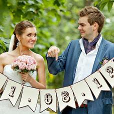 Wedding photographer Yuliya Bogomolova (Julia). Photo of 24.10.2012