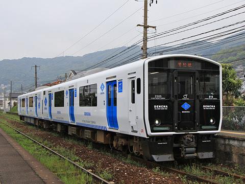 JR九州 BEC819系電車「DENCHA」