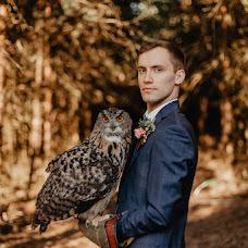Wedding photographer Justyna Pruszyńska (pruszynska). Photo of 30.08.2018