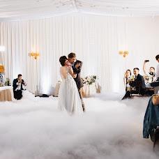 Wedding photographer Nataliya Malova (nmalova). Photo of 25.08.2018
