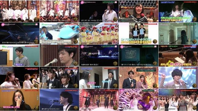 190321 (720p+1080i) CDTVスペシャル! 卒業ソング音楽祭2019