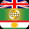 English To Kurdish Dictionary icon