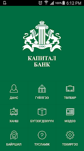 Capital Bank Mongolia - náhled