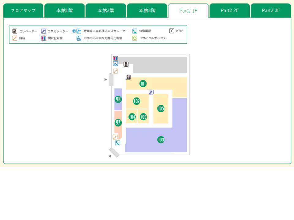 B017.【ザ・モール仙台長町】Part2 1Fフロアガイド170517版.jpg