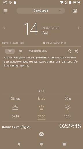 Fazilet Calendar 2020 screenshot 1
