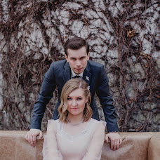 Wedding photographer Lita Akhmetova (litah). Photo of 07.05.2018