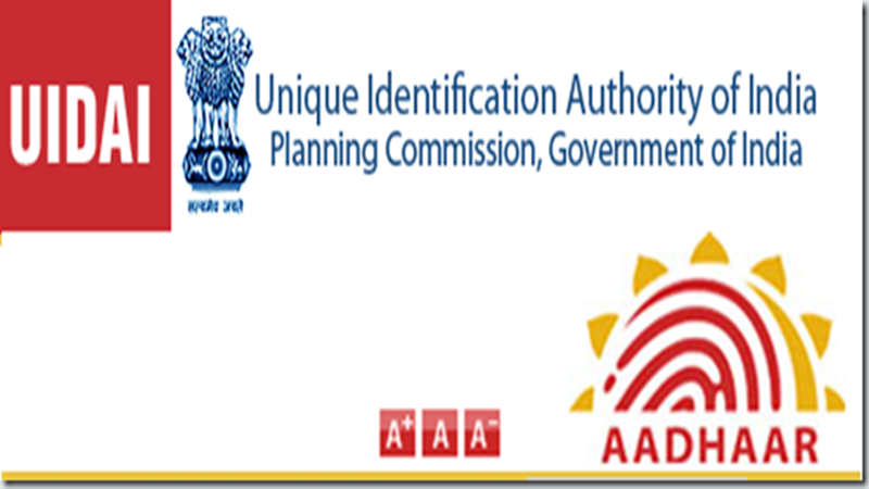 Image result for uidai image