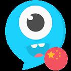 Китайский для детей Lingokids icon