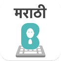 Marathi Keyboard - with sticker,GIF for WhatsApp icon