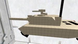 MBT-5EX-7