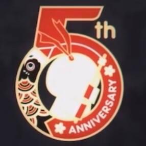 中国版5周年情報