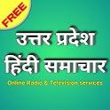 UP News Lite Live Tv: उत्तर प्रदेश की ताजा खबर icon