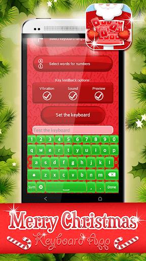聖誕快樂鍵盤