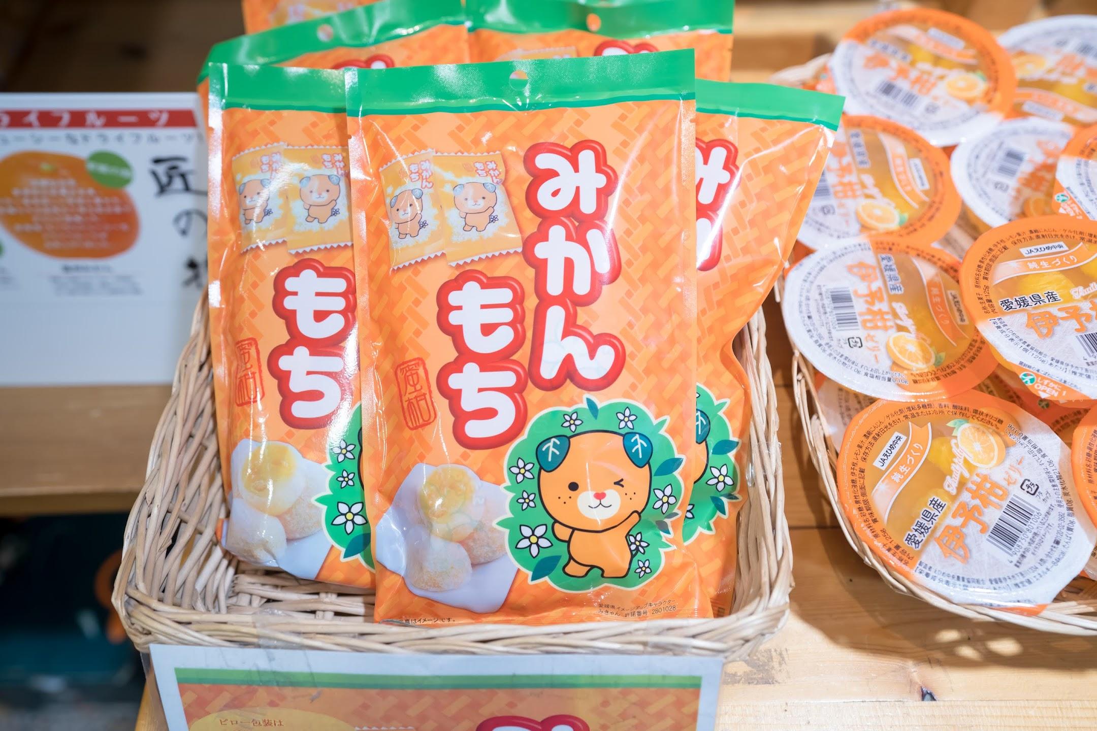 Mican rice cake