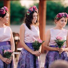 Wedding photographer Andrey Varvaryuk (Andryvar). Photo of 20.03.2016