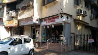 Sion Pharmacy & Stores photo 2