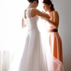 Wedding photographer Natalya Zvyaginceva (FotoTysik). Photo of 10.11.2015