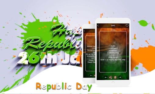 Republic Day SMS 2018 (26 January) - náhled
