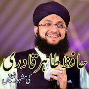 Hafiz Tahir Qadri Naats