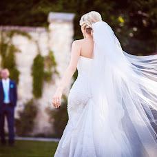 Wedding photographer Galina Dragan (DGalynaphoto). Photo of 17.01.2016