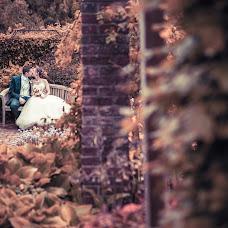 Wedding photographer julien valantin (valantin). Photo of 17.06.2015