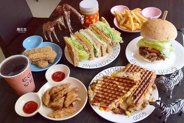 EQ早餐 頭份必吃早午餐!份量多到誇張,厲害的古巴三明治,岩漿起司用料超實在