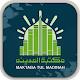 e-Store Maktabatul Madinah (app)