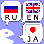 Russian Japanese Conversation