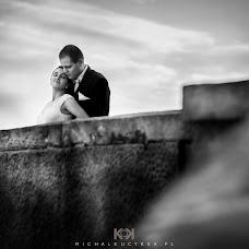 Wedding photographer Michał Kucyrka (kucyrka). Photo of 15.10.2018