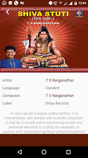 Shiva Stuti(offline) - náhled