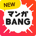 マンガBANG!人気漫画が毎日読めるマンガアプリ download