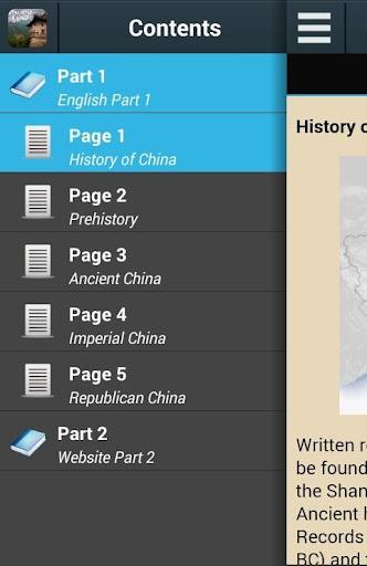 Ancient China History