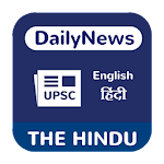 DailyNews - UPSC Civile Service Mission 2017 Icon