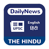 DailyNews - UPSC Civil Service Mission 2018